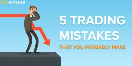 أكبر 5 أخطاء يرتكبها متداولو الفوركس! وكيفية تجنبها في إكسنس