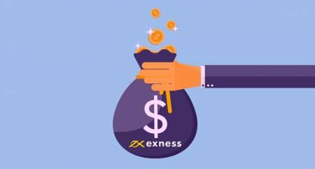 أي عمولة عند إجراء السحب في Exness ؟ كيف يتم احتساب المكافأة على كل حساب للشركاء