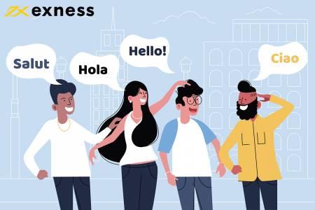 Exness دعم متعدد اللغات