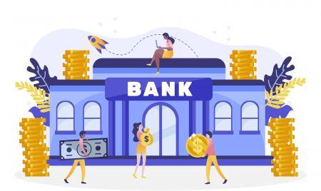 الإيداع والسحب على Exness باستخدام التحويل المصرفي دون الاتصال بالإنترنت (Binder)