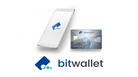 الإيداع والسحب في Exness باستخدام Bitwallet