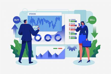 تداول الأسهم: طرح الأسهم Exness