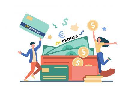 كيفية سحب الأموال وإيداعها في Exness