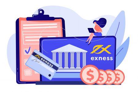 كيفية إيداع الأموال في Exness