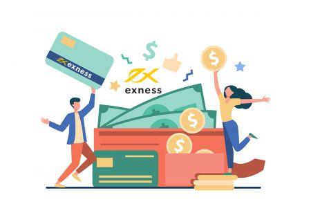 كيفية سحب وإيداع الأموال في Exness