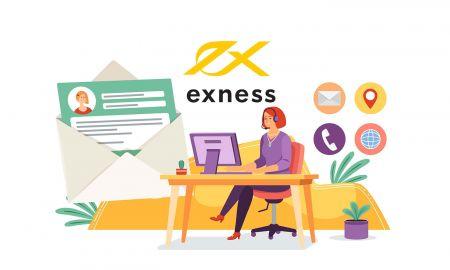 كيفية الاتصال بدعم Exness