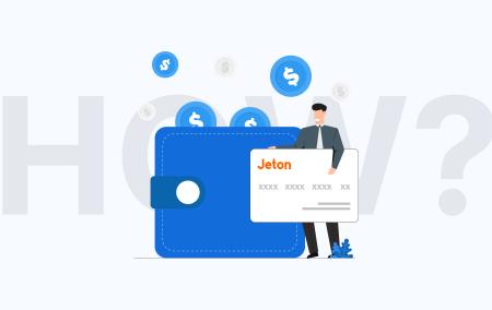 الإيداع والسحب على Exness باستخدام JetonGo