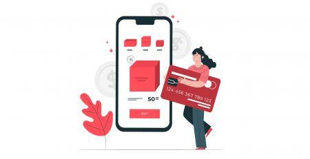 الإيداع والسحب على Exness باستخدام الخدمات المصرفية عبر الإنترنت في جنوب إفريقيا