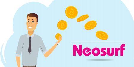 الإيداع والسحب على Exness باستخدام Neosurf