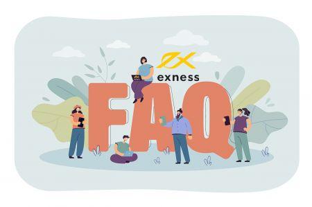 الأسئلة الشائعة حول أنظمة الدفع في الجزء الثاني من Exness