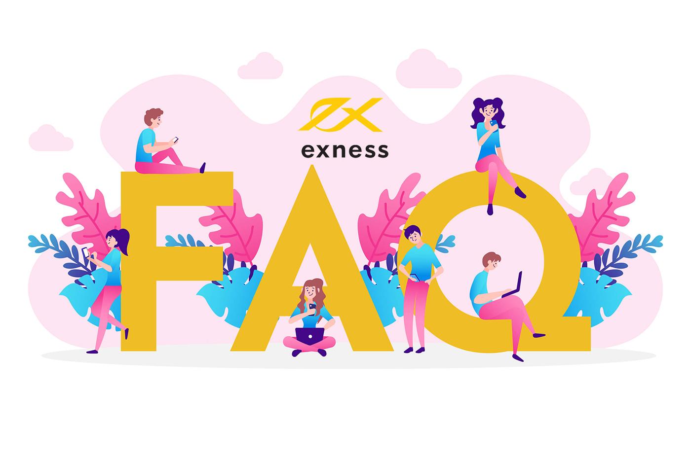 الأسئلة المتداولة (FAQ) عن منطقة Exness الشخصية الجزء 2