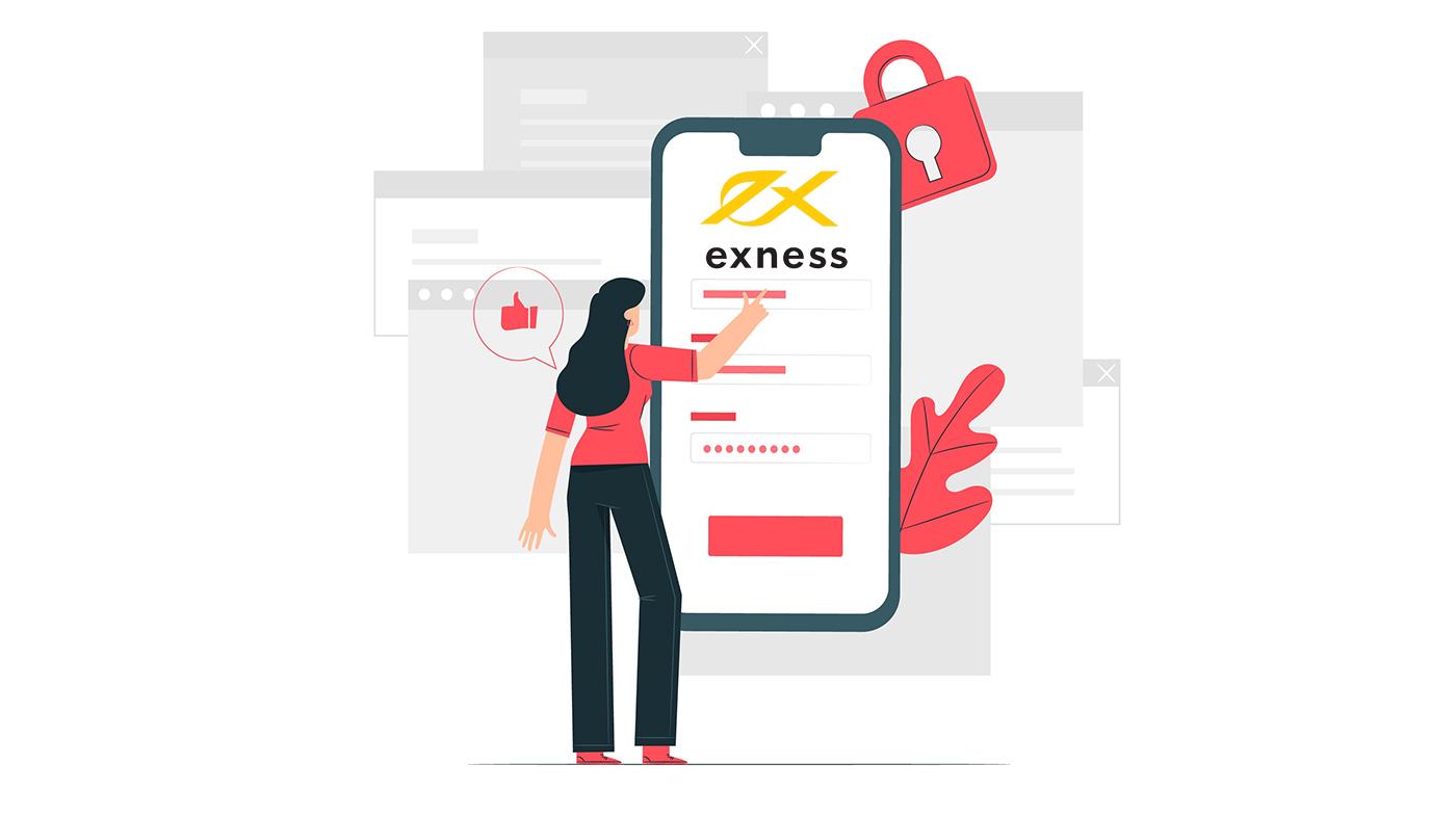 كيفية التسجيل وحساب تسجيل الدخول في Exness