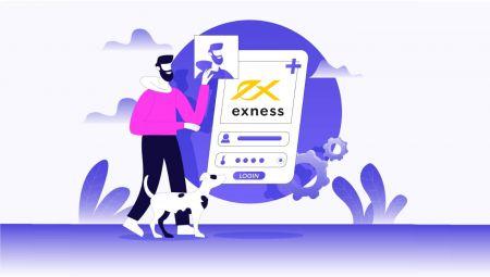 كيفية التسجيل وتسجيل الدخول إلى الحساب في Exness