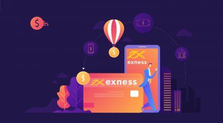 كيفية تداول الفوركس وسحب الأموال من Exness
