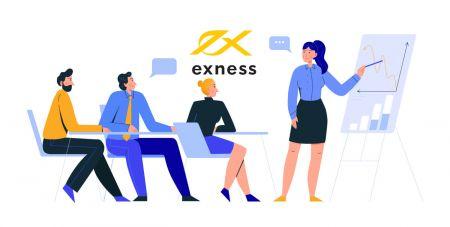 كيفية التسجيل وبدء التداول باستخدام حساب تجريبي في Exness