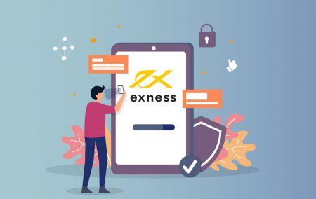 كيفية تسجيل الدخول والتحقق من الحساب في Exness